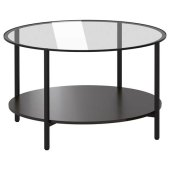 Ikea Round Black Glass Table